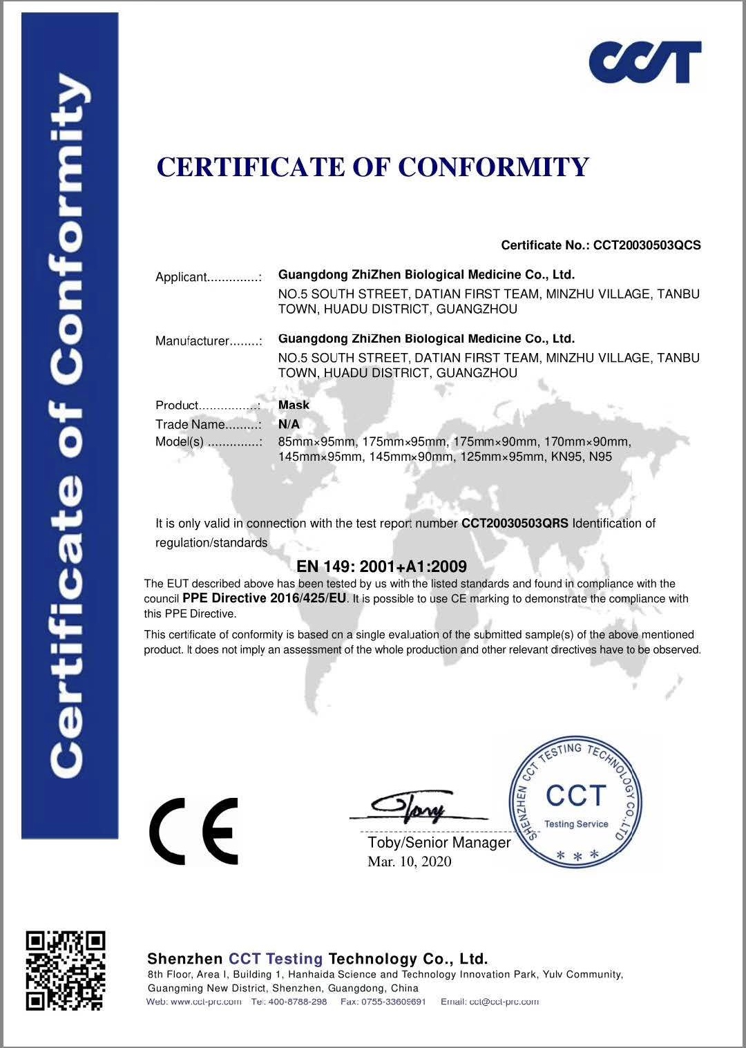 COVID-21 : suspicious certificates for PPE Inside Free Fake Medical Certificate Template